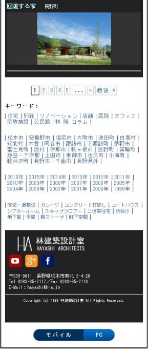 2016-02-10_191141