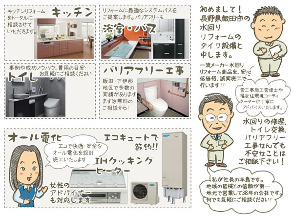daiwa_001