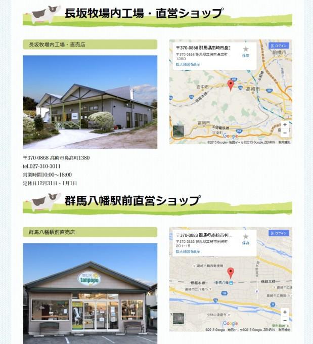 2015-11-29_233626