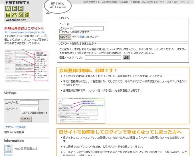 222111webzukan_800
