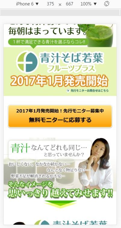 2016-12-07_200922