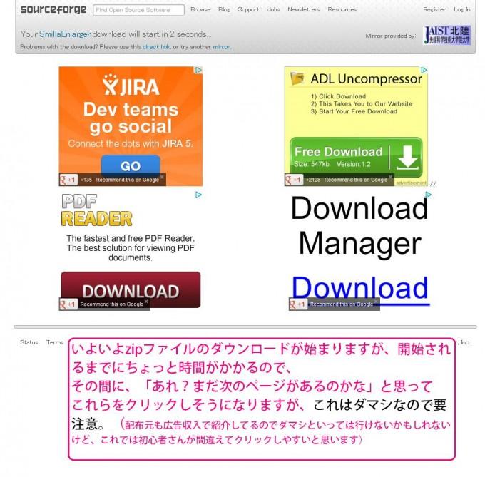 2012-05-30_122810 (1)