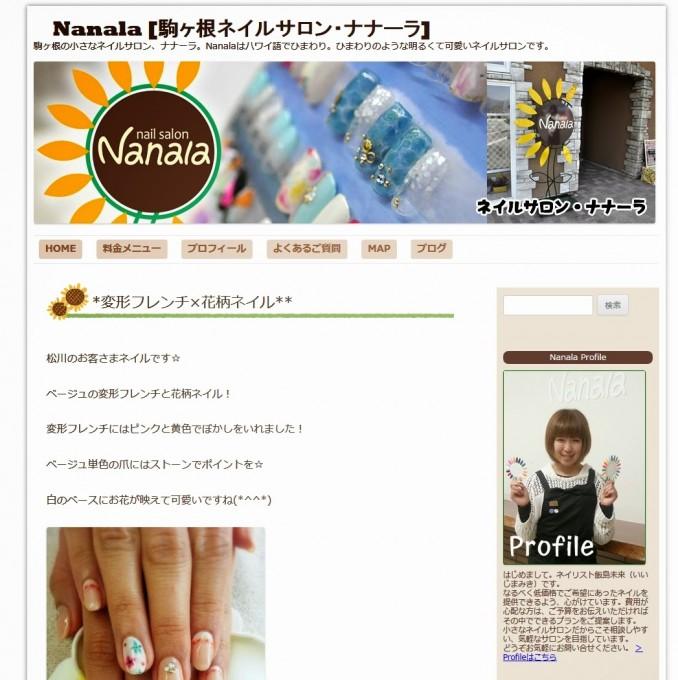 2014-05-07_022421