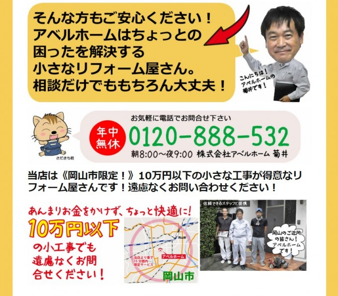 2015-10-15_125439