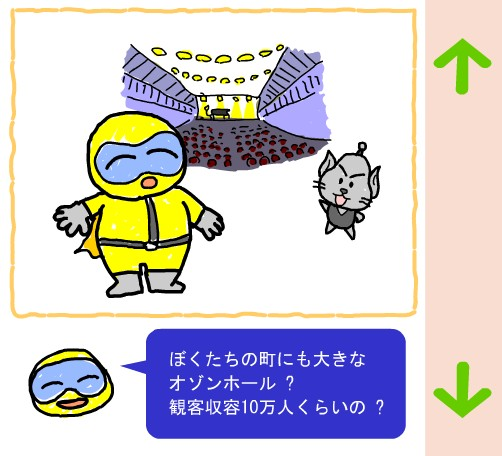 2016-02-06_001530