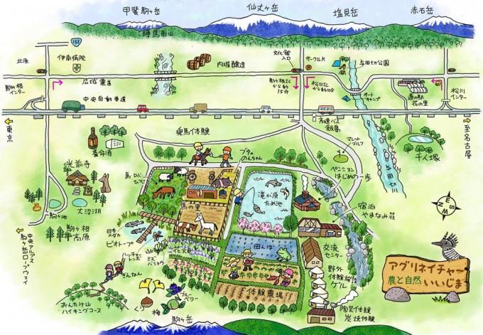 aguri-map-02