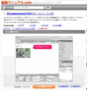 pass005 (1)