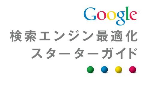 2016-05-10_204233