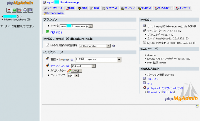 phpmyadmin001
