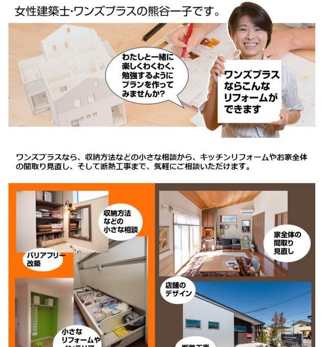 2016-08-10_225044