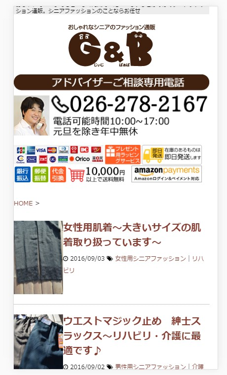 2016-09-03_163137