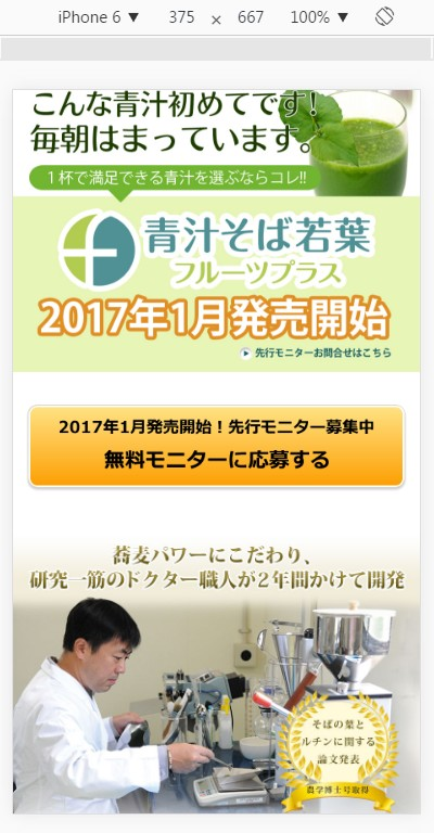 2016-12-07_200951