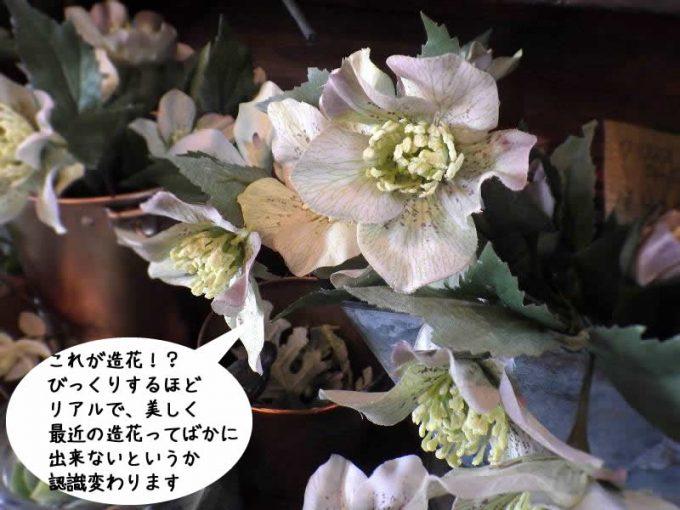 これが造花!? びっくりするほど リアルで、美しく 最近の造花ってばかに 出来ないというか 認識変わります